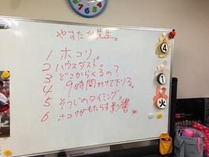 20140401_17_38_08